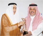 نائب رئيس مجلس الوزراء البحريني يكرّم «سابك» لرعايتها مؤتمر «الكيمياء في الصناعة»