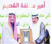 أمير القصيم يكرم رئيس لجنة أهالي البكيرية
