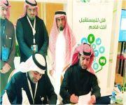 شراكة بين «العلوم والتقنية» و«هندسية» لتوظيف التقنية في عمارة المساجد
