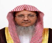 الشيخ عبدالرحمن العسكر للمرتبة الثالثة عشرة بوزارة الشؤون الإسلامية.