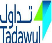 «تداول» تعلن 26 فبراير موعداً لإطلاق أول سوق موازية في المملكة