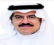 مجلس الغرف يفعّل مكتب «الرؤية 2030» ومركز الترقيم السعودي و«المنشآت العائلية»