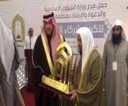 في إطار زيارته الحالية لمنطقة تبوك  نائب وزير الشؤون الإسلامية يلتقي بالخطباء والأئمة والدعاة بمنطقة تبوك
