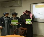 برنامج  إنجاز السعودية في ابتدائية خصيبة