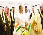 مجلس الغرف السعودية وغرفة التجارة والصناعة في النيجر يوقعان اتفاقية لدعم العلاقات التجارية