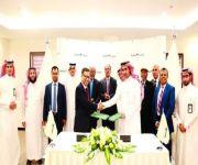«معادن» تبرم عقداً لتوريد الفوسفات إلى بنغلاديش