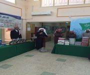 مدرسة قصر العبدالله بالاسياح تقيم حفل تكريم