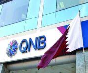 ارتفاع أرباح مجموعة QNB إلى 12,4 مليار ريال بنهاية 2016