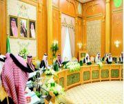 مجلس الوزراء يؤكد على ثوابت المملكة تجاه القضية الفلسطينية