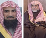 """وزير الشؤون الإسلامية يصدر قراراً بتكليف """"عازب آل مسبل"""" وكيلاً لشؤون المساجد وصحيفة القصيم تقدم له التهنئة"""