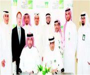 البنك الأهلي ومدينة الملك عبدالله الاقتصادية يوقعان اتفاقية إنشاء مركز بيانات العملاء