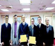 هيئة التقييس توقع خارطة طريق لعام 2017 مع مكتب المواصفات التايواني
