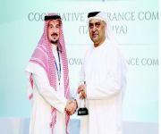 التعاونية للتأمين تحصد جائزة الابتكار في قطاع التأمين لعام 2016