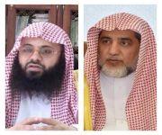 """وزير الشؤون الإسلامية يصدر قراراً بترقية الدكتور صالح الدسيماني"""" للمرتبة الثالثة عشر بوزارة الشؤون الإسلامية"""