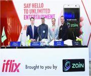 مجموعة «زين» تؤسس كيان تجاري مشترك مع «iflix»