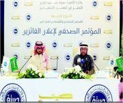 إعلان أسماء الفائزين بجائزة صيتة بنت عبدالعزيز للتميز في العمل الاجتماعي