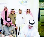 توقيع اتفاقية شراكة لإنشاء الشركة السعودية الخضراء لخدمات الكربون