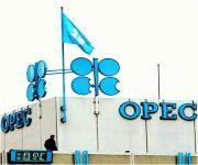 أسعار النفط تعاود الارتفاع مستفيدة من تخفيضات «أوبك» ومراهنات المضاربين