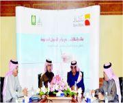 وزير الإسكان يزور بنك البلاد لمباركة إطلاق برامج التمويل السكني