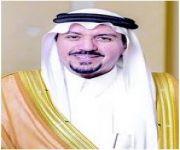 أمير القصيم يفتتح مهرجان الفراولة الأول على مستوى المملكة اليوم بالبكيرية