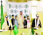 أمير الرياض يرعى اتفاقية تعاون بين «إنسان» وشركة تانيا
