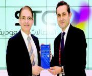 STC تتسلم شهادة أعلى علامة تجارية قيمة بالمنطقة في مؤتمر برشلونة