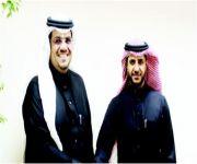 «بصمة» توقع عقد تقييم وتثمين مع «الاتصالات السعودية»