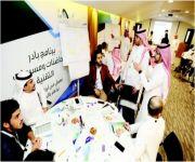 «العلوم والتقنية» تختتم معسكرها التدريبي الثالث لدعم رواد الأعمال السعوديين