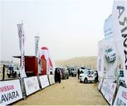 نيسان السعودية تطلق برنامج اختبار للقيادة على الطرقات الوعرة في المملكة