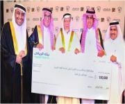 وزارة الثقافة والإعلام تكرّم بنك الرياض لرعايته وتمويله جائزة «كتاب العام»