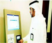د. أبوعباة: رؤية طموحة لمستشفى الملك عبدالله الجامعي في صحة المرأة واليافعين
