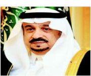 برعاية خادم الحرمين.. أمير الرياض يدشن مستشفى الملك عبدالله بجامعة نورة .. اليوم