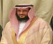 الشيخ خالد الحنيشل للمرتبة الحادية عشر بالشؤون الإسلامية