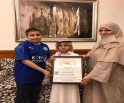 طفل سعودى يدخل موسوعة إنجازاتنا كأصغر مرشد سياحى فى العالم العربى