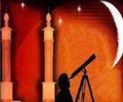 تعذر رؤية هلال رمضان  ورمضان السبت أو الاحد