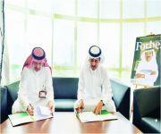 """اتفاقية تعاون بين جمعية الأطفال المعوقين والشركة السعودية للاستقدام """"سماسكو"""""""