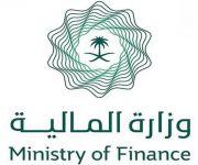 13 بنكاً تستكمل إجراءات المشاركة في برنامج الصكوك السعودية