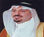 أمير القصيم يشكر هيئة الأمر بالمعروف في المنطقة
