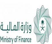 وزارة المالية: طلبات الاكتتاب في الصكوك المحلية تتجاوز 51 مليار ريال