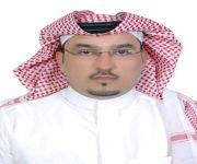 الحربي رئيسا لبلدية محافظة عيون الجواء