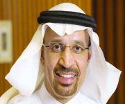 الفالح: توجيه مدينة الملك عبدالله بتنفيذ المشروع الوطني للطاقة الذرية