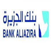 «بنك الجزيرة» يطلق حملة «صيفك سعيد وعلينا التسديد»