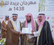 مدير عام فرع الرئاسة العامة للهيئة بالقصيم يستلم شهادة شكر من أمير المنطقة