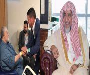 وزير الشؤون الإسلامية يطمئن على الحالة الصحية لمدير مركز الدعوة الإسلامية بأمريكا اللاتينية