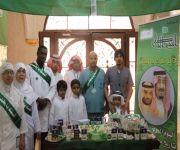 بحضور مدير القطاع الصحي بالأسياح: مركز صحي التنومة يحتفل باليوم الوطني