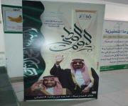 طلاب ابتدائية الإمام محمد بن سعود بالرس .. يتفاعلون في ذكرى اليوم الوطني