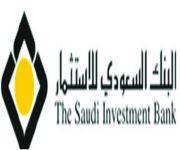 السعودي للاستثمار يشارك في معرض «خطوة قبل التوظيف» للعام الخامس على التوالي