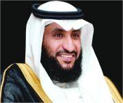 «التدريب التقني» و «أرامكو» تدشّنان مركزاً ً لتأهيل السعوديين في إنشاءات حقول الغاز والبترول