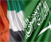 الملتقى السعودي الإماراتي يبدأ أعماله اليوم في أبوظبي