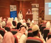 د.السديس يدشن الأقسام الحديثة في كلية المسجد النبوي